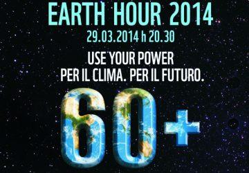 """Fiumefreddo di Sicilia aderisce a """"Earth Hour 2014"""""""