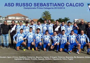Asd Russo Sebastiano Calcio, conclusione con onore