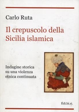 Catania, il passato che non si conosce