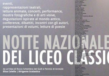 """Acireale, domani """"La notte nazionale del Liceo classico"""""""