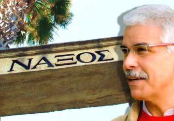 Pro Loco Giardini Naxos: Carmeni nuovo presidente