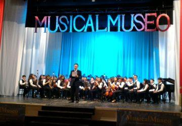 """Giarre: l'orchestra Macherione vince 2° premio al VI concorso nazionale musicale """"MusicalMuseo"""""""