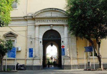 Catania, al via il trasferimento dell'Unità Operativa di Medicina d'Urgenza e Pronto Soccorso verso il Policlinico