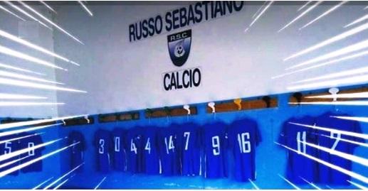 """Russo Calcio – Nisiana… domenica 17 al """"Luigi Averna"""" tutti insieme per un sogno!"""