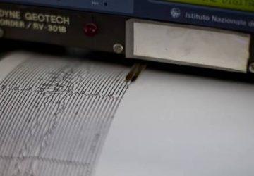 Terremoto di magnitudo 3.1 con epicentro Milo