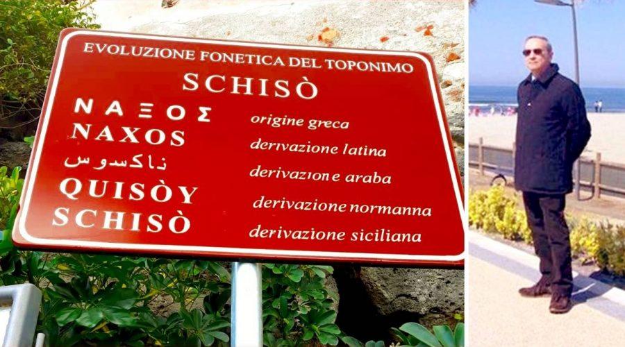 """Giardini Naxos: una nuova segnaletica """"culturale"""" per la prima colonia greca di Sicilia"""