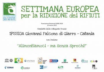 """La scuola """"Ipsseoa Giovanni Falcone di Giarre"""" in finale della XII edizione della SERR 2020"""